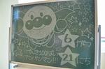 アンパンマンボード 横浜アンパンマンミュージアム 2Fふれあい.jpg