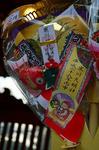 寒川神社 熊手 平成二十八年丙申.jpg