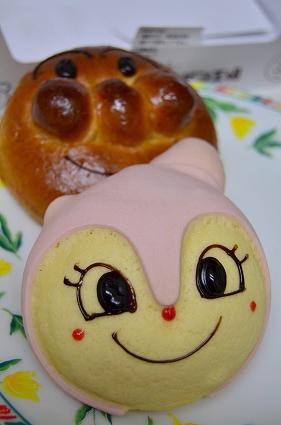 イチゴクリームパンドキンちゃん アンパンマン ジャムおじさんの.jpg